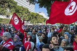 재스민 혁명 7주년 맞은 튀니지, 민생고에 반정부 시위 계속