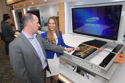 삼성SDI, 5년 연속 디트로이트 모터쇼 참가…배터리 혁신제품 공개