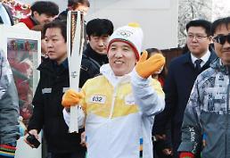 함영주 KEB하나은행장, 2018 평창 동계올림픽 성화봉송 참여