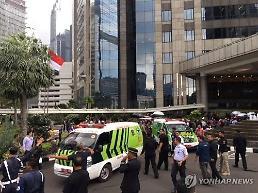 인도네시아 자카르타 증권거래소 2층 바닥 무너져..다수 부상