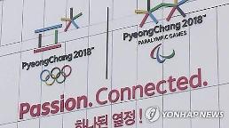 전국 돈 올림픽 성화 봉송...21일 강원도 봉송 시작