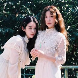 [★컴백] 다비치, 5년만의 정규 앨범 25일 발매 확정…강다니엘 MV 출연