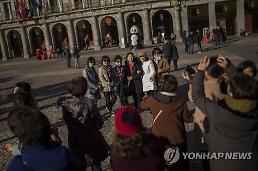 스페인, 미국 제치고 세계 2위 관광지 자리 꿰찰듯