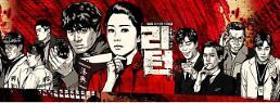 [AJU★이슈] 수목드라마 김래원 VS 고현정 승자는 누구?