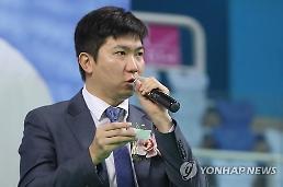 평창 선수촌장에 유승민 IOC 위원…강릉 선수촌장은 김기훈
