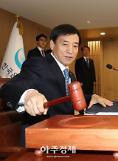 해외 기관 1월 금통위 기준금리, 현 수준 유지할 것