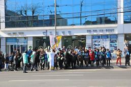 (포토뉴스)인천정형외과 더드림병원 앞 2018평창동계올림픽 성화봉송 환영행사 진행