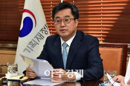 [17일 조간신문 관심 뉴스] 정부, 보유세 카드 만지작