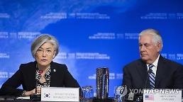 밴쿠버 회의 北비핵화 위한 압박·대화 지지...한미일 온도차