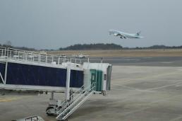 양양공항, 평창 동계올림픽 준비 끝… 대형항공기 이착륙 종합 점검