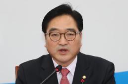 """우원식 """"MB, 盧 끌어들인 것은 최소한의 정치적 금도 넘어"""""""