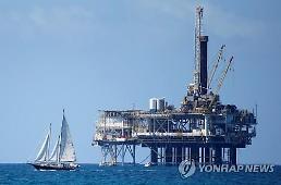 [국제유가] 美원유 재고량 감소한 가운데 소폭 하락