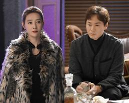 """SBS '브라보 마이 라이프 연정훈' """"나 결혼 안 한다"""" 도지원에게 선언"""