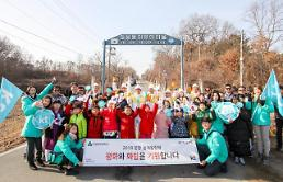 KT, 비무장지대 마을 주민 성화봉송 지원