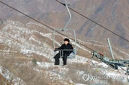 南北스키 공동훈련 마식령 스키장은…아동 노동착취로 외국언론 비난받은 곳