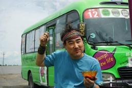 [김호이의 사람들- 작가시즌]  마을버스 세계를 가다 임택 작가 스위스서 버스 억류돼 5일 만에 대형버스 면허 취득