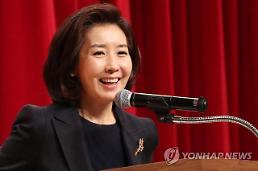 나경원, IOC에 남북 단일팀 구성·한반도기 입장 반대