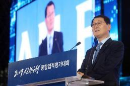 위성호 신한은행장 올해 디지털 영업의 원년
