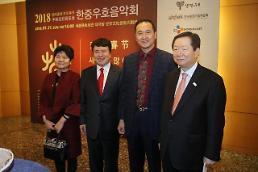 서울대 시흥 캠퍼스, 한·중 스마트시티 거점 역할한다