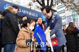 〔포토〕 아이와 함께 성화 봉송주자 응원하는 안병용 의정부시장