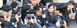 [AJU PHOTO] 현송월 방남 오락가락 통일부·국정원, 현장은 아수라장
