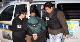 홧김에 방화 50대男, 현존건조물 방화치사 혐의…처벌 수위는? 최고 사형