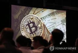 [22일 조간신문 관심 뉴스] 가상화폐에 양도세 부과된다