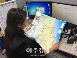 방한 관광시장 다변화 주력…1330 관광통역안내전화, 8개국어로 확대