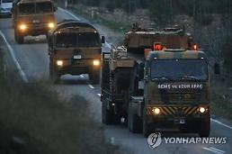 터키, 시리아 내 쿠르드군 지상공격 개시..국제사회는 자제 촉구
