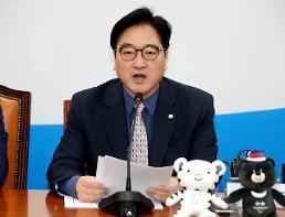 """우원식 """"평창올림픽 관련 한국당의 극우적 발언은 목불인견"""""""