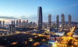 바이오의 본류인 송도국제도시로 글로벌 대어들 몰린다.