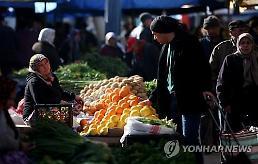 전 세계 소득 불균형 양극화 심각...연간 소득 증가분 82%는 상위 1%에 집중