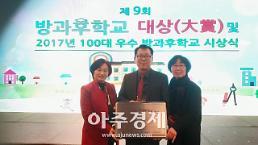 이천시, 교육부 주관 '방과후학교 대상' 우수상 수상