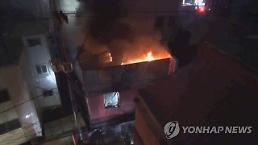 서울장여관 사망 모녀, 가장 홀로 남았다…일이 바빠 여행 함께 못했다가 비보 접해