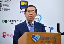 정부, 미세먼지 대응 속도낸다… 총리실 주관, 서울시·경기도·인천시 TF 가동