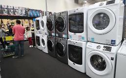 정부, 美 세탁기 세이프가드 발동에 WTO 양허정지 맞불