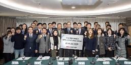 정몽규 HDC현대산업개발 회장, 평창 동계올림픽 선수단에 격려금 1억원 전달