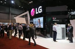 삼성·LG, 세계 최대 공조전시회서 기술 경쟁... 현지 공략 강화