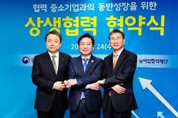 재계 2위 현대차, 중기부와 '맞손'…최저임금 지원용 500억 출연