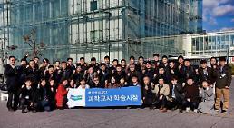 두산연강재단, 우수 과학교사 대상 日 학술 시찰