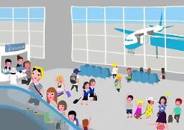 외국인 입국은 22% 줄고, 한국인 출국은 18% 늘고