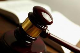 사법부 블랙리스트 파장…대법원장 국민께 사과, 행정처 축소