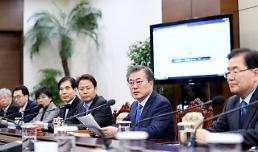 '평화올림픽-평양올림픽'논란에 문재인 지지율50%대폭락56.7%..2030,1차경고장