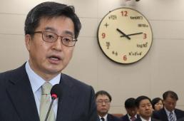[상임위는 지금] 김동연 가상화폐 대책 곧 발표…세금 부과 검토 중