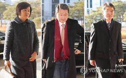 [26일 조간신문 관심 뉴스] 법원행정처장 교체, 사법개혁 신호탄 될까