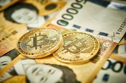 [2030아침 브리핑]국민연금은 가상화폐 거래소에 투자했다
