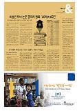 [오늘의 아주경제] 미성년 자녀 이름 올린 교수 논문 82건 적발