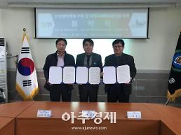 양주시 회천1동, 스마트 공부방 지원사업 업무협약(MOU) 체결