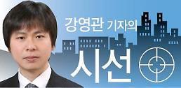 [뉴스포커스]정부 규제에 맷집 커진 강남 집값