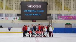 성남도시개발공사 성남탄천빙상장 훈련 장소로 인기